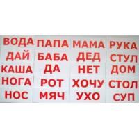 Карточки Домана ЧТЕНИЕ ПО ДОМАНУ20 Вундеркинд с пелёнок 95030