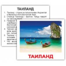 Карточки Домана МИНИ с фактами СТРАНЫ40 Вундеркинд с пелёнок 1000
