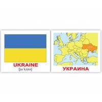 Англо-русские карточки Домана МИНИ Страны.Флаги.Столицы