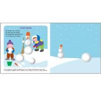 Набор для творчества Пластилиновые картинки Сова Мозаика-синтез 9785431507014