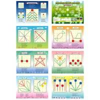 Раннее развитие Альбом  с заданиями Математический планшет для малышей КОРВЕТ 4680000430579
