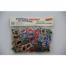 Деревянная игрушка Набор Русский алфавит на магнитах Komarovtoys J 705