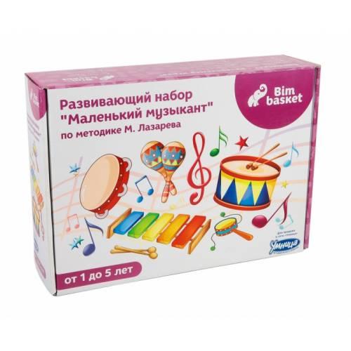 Развивающий набор Маленький музыкант по методике М.Лазарева, УМНИЦА У-ММ