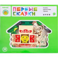 Деревянная игрушка Конструктор «Первые сказки: Колобок, Теремок, Курочка ряба», ТОМИК 453-2
