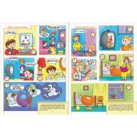 Книга Школа семи гномов 5-6 лет Я вырасту здоровым Мозаика-синтез 9785867752293
