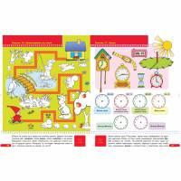 Книга Школа семи гномов 6-7 лет  Время, пространство Мозаика-синтез 9785867751951