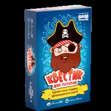 Квестик Для пиратов Настольная игра Банда умников УМ097