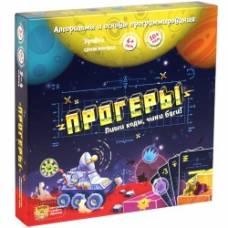 Развивающая настольная игра Прогеры Алгоритмы и основы программирования Банда умников 4623721600036