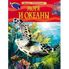 Книга Хайнс М. Моря и океаны Детская энциклопедия Росмэн 9785353058427