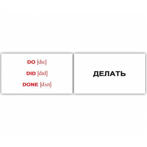 Англо-русские карточки Домана МИНИ Irregular verbs/Неправильные глаголы 120