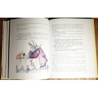 Книга С. Лаврова Замок графа Орфографа, или Удивительные приключения с орфографическими правилами ИД Мещерякова 978-5-00108-060-2