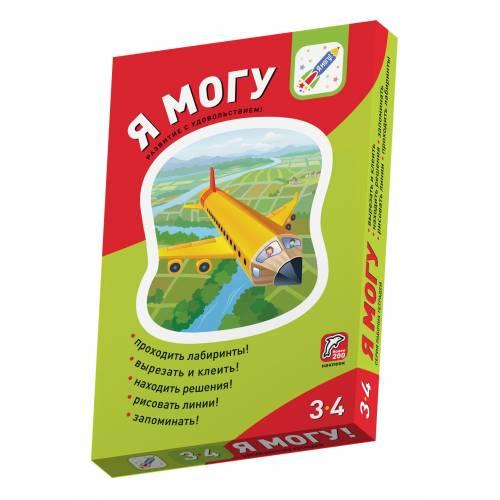 Комплект рабочих тетрадей Я могу для детей 3-4 года (комплект из 5 тетрадей) Я могу У-РТ-34