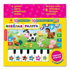 Развивающая игрушка Планшетик Весёлая радуга Азбукварик 4680019280349