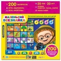 Развивающая игрушка Планшетик Маленький всезнайка Азбукварик 4680019281643