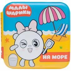 Книга-игрушка Волшебные раскраски На море Мозаика-синтез 9785431512162