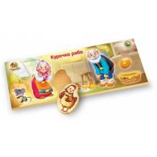 Деревянная игрушка Рамка-вкладыш Сказка Курочка ряба ВУНДЕРКИНД РВ-035