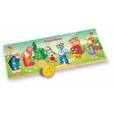Деревянная игрушка Рамка-вкладыш Сказка Колобок ВУНДЕРКИНД РВ-038