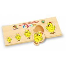 Деревянная игрушка Вкладыши Больше-меньше: Цыплята ВУНДЕРКИНД РВ-042