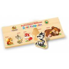Деревянная игрушка Вкладыши малые Дикие животные ВУНДЕРКИНД РВ-043
