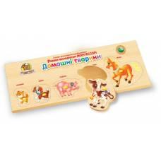 Деревянная игрушка Вкладыши малые Домашние животные ВУНДЕРКИНД РВ-044