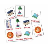 Карточки Домана Игра Моё первое лото+10 игр Вундеркинд с пелёнок 2100064096051