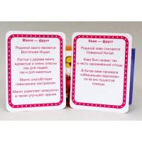 Развивающие карточки Мои первые уроки Овощи, фрукты, ягоды Проф-Пресс 978-5-378-26875-7
