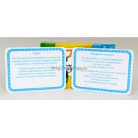 Развивающие карточки Мои первые уроки Транспорт Проф-Пресс 978-5-378-26879-5