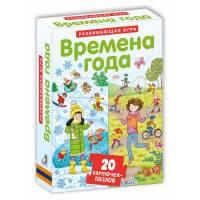 Развивающая игра Времена года Карточки-пазлы Робинс 978-5-4366-0338-4