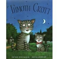 Книга Дж. Дональдсон и Аксель Шеффлер Тимоти Скотт Машины творения 978-5-902918-85-1