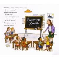 Книга Дж. Дональдсон и Аксель Шеффлер Улитка и кит Машины творения 978-5-907022-07-2
