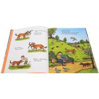 Книга Дж. Дональдсон и Аксель Шеффлер Человеткин Машины творения 978-5-907022-24-9