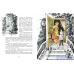 Книга Иванова Ю. Потерянный ключ НиН 978-5-907147-13-3