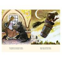 Книга А.С. Пушкин У лукоморья дуб зеленый Речь 978-5-9268-2263-9
