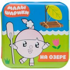 Книга-игрушка Волшебные раскраски На озере Мозаика-синтез 9785431512179
