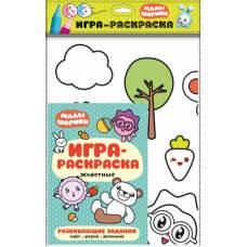 Набор для творчества Животные Игра-раскраска Малышарики Мозаика-Синтез 9785431514654
