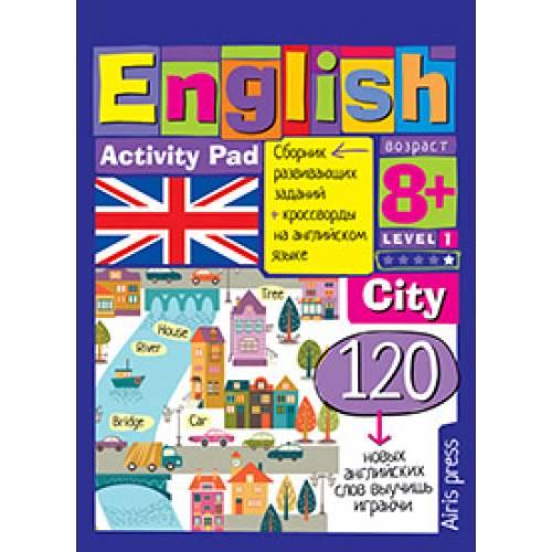 Умный блокнот English Город (City) Уровень 1 Айрис-пресс 978-5-8112-6230-4