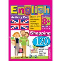 Умный блокнот. English Покупки (Shopping) Уровень 1 Айрис-пресс 978-5-8112-5700-3