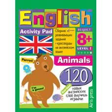 Умный блокнот. English Животные (Animals) Уровень1 Айрис-пресс 978-5-8112-5399-9