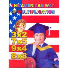 Книга Бахтина Е. The American way of multiplication, УМНИЦА Е106