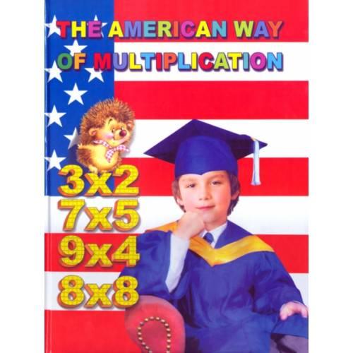 Книга Бахтина Е. The American way of multiplication, УМНИЦА Е106