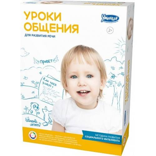 Раннее развитие Уроки общения. Навыки речевого развития, УМНИЦА У1041
