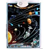 """Интерактивный плакат """"Удивительный космос"""" Умный гном 7097"""