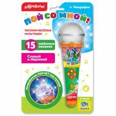 Развивающая игрушка Микрофон Песенки веселых мультяшек.Азбукварик 4680019281629