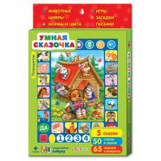 Развивающая игрушка Планшетик Умная сказочка Азбукварик 4680019282565