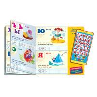 Развивающая игрушка Говорящая азбука.Азбукварик 9785906764560
