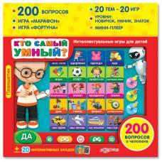 Развивающая игрушка Планшетик Кто самый умный Азбукварик 4680019280523