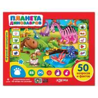 Развивающая игрушка Планшетик Планета динозавров Азбукварик 4680019281100