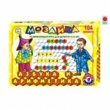 Развивающая игра Мозаика Азбука и Арифметика Технок 2087