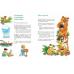 Косинова Е.Логопедические игры и упражнения для формирования правильной речи Махаон 978-5-389-15246-5