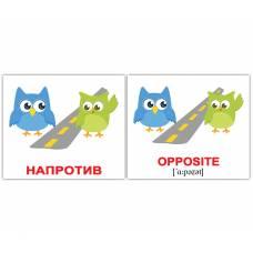 Англо-русские карточки Домана МИНИ Предлоги/Prepositions 20 Вундеркинд с пелёнок 2100063376321